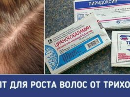 Записывайте! Рецепт для быстрого роста волос от врача-трихолога