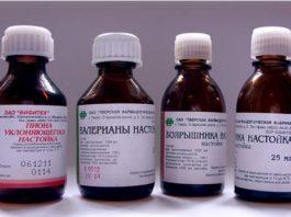 Просто смешайте несколько аптечных настоек и получите ценный бальзам от 100 болезней!