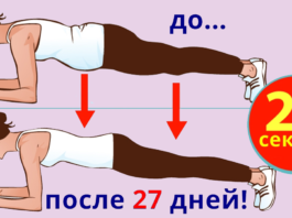 Отличное упражнение: 4 минуты в день – результат меньше чем за месяц