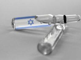 Через год мы победим рак. Новое открытие израильских ученых