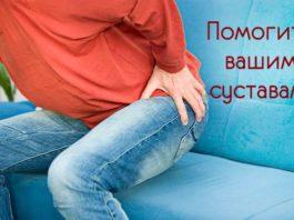 3 простых совета для омоложения суставов – не дайте им «заржаветь»