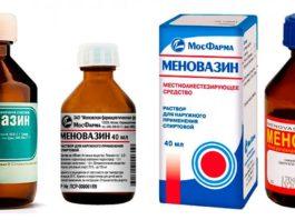 Меновазин: лекарство стоит копейки, а лечит 13 болезней